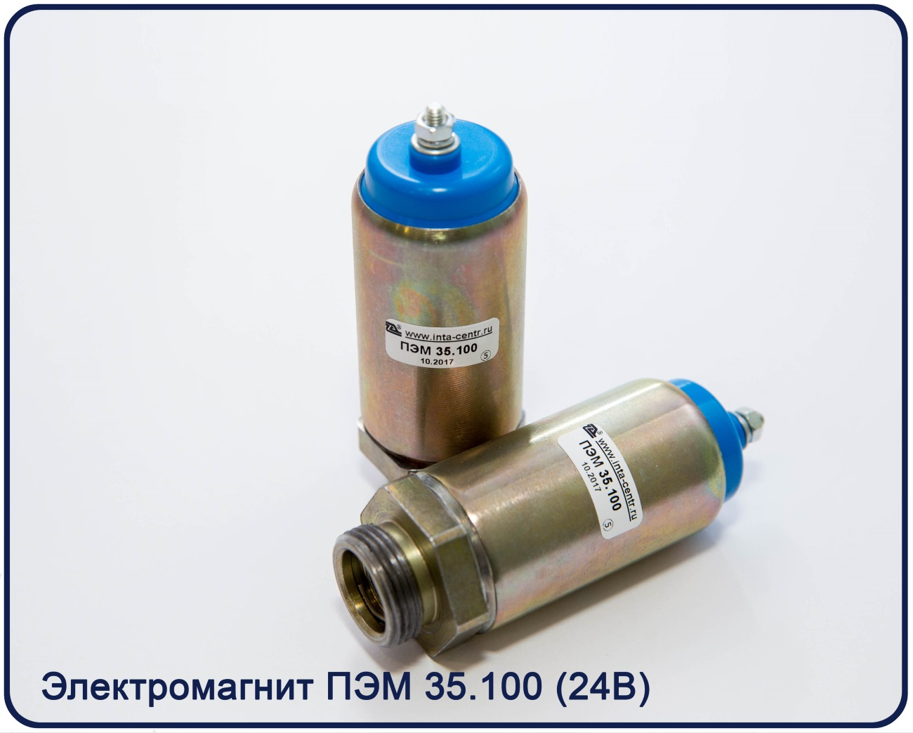 Кожухотрубный конденсатор Alfa Laval CDEW-940 T Братск